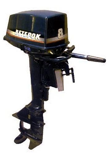 купить лодочный мотор в омске ветерок