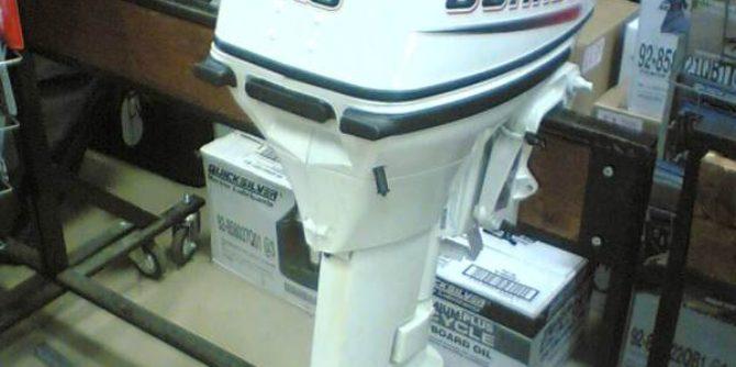 лодочный мотор 4 тактный гладиатор 9.9 характеристика